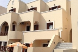 Antonia Apartments